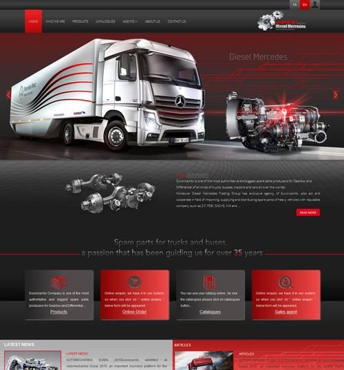 طراحی سایت دیزل مرسدس