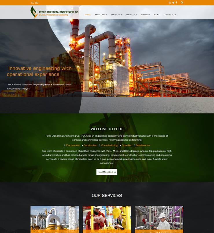 طراحی وبسایت شرکت مهندسی پتروشیمی اوکسین دانا