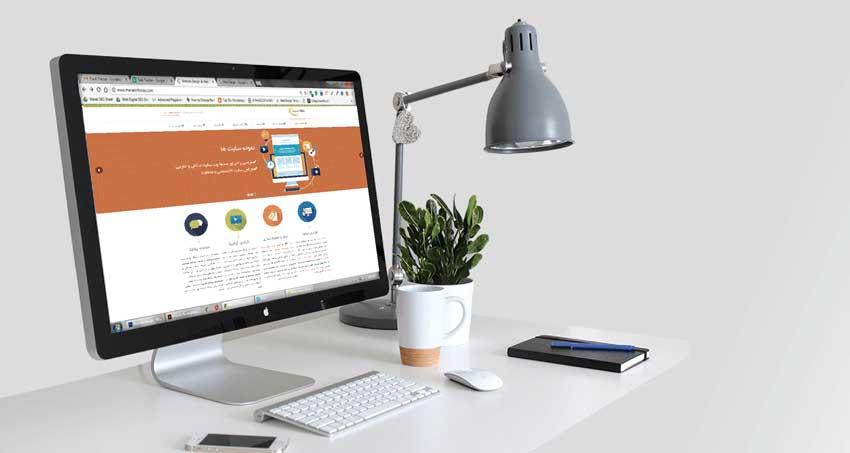 چگونه یک شرکت طراحی وب سایت تاسیس کنیم - نکات مفید و ترفندها