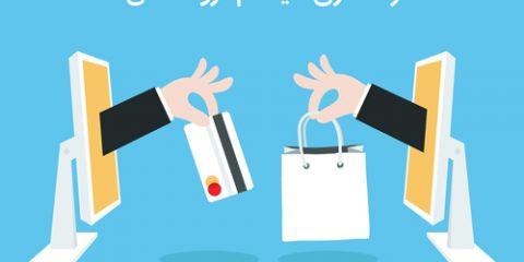 تمام نکاتی که باید در مورد راه اندازی فروشگاه اینترنتی بدانید
