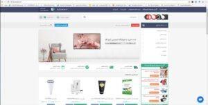 راه اندازی فروشگاه اینترنتی - فروشگاه اینترنتی کیمکالا که با استفاده از وردپرس راه اندازی شده است