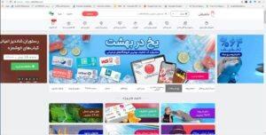 راه اندازی فروشگاه اینترنتی - وبسایت تخفیفان که با استفاده از مجنتو راه اندازی شده است و تخفیفات گروهی به کاربران خود میفروشد