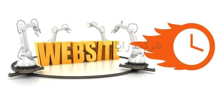طراحی سایت در سریع ترین زمان