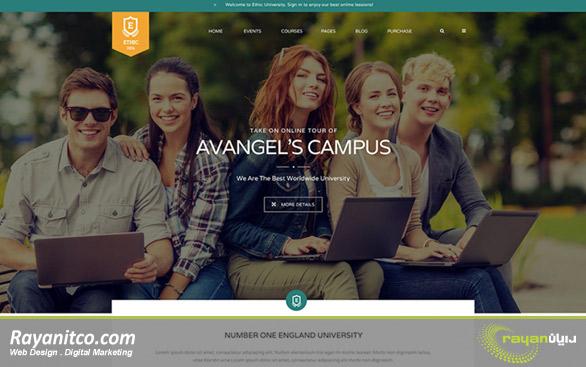 طراحی سایت آموزشگاهی - طراحی وب سایت آموزشگاهی