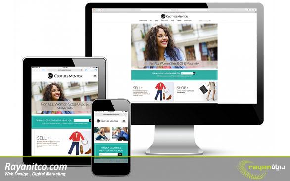 خدمات سئو طراحی سایت پوشاک