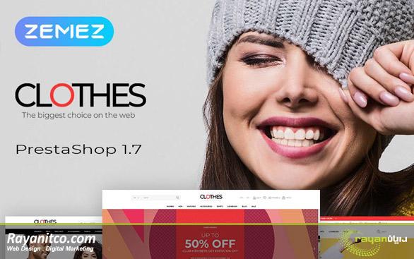 طراحی سایت پوشاک – طراحی سایت فروشگاه آنلاین پوشاک