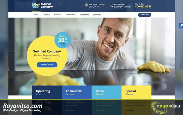 طراحی سایت خدماتی – طراحی سایت شرکت خدماتی
