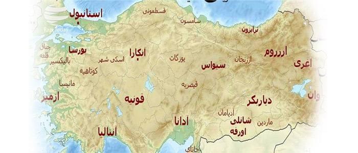 طراحي وب سايت در تمام شهرهاي تركيه