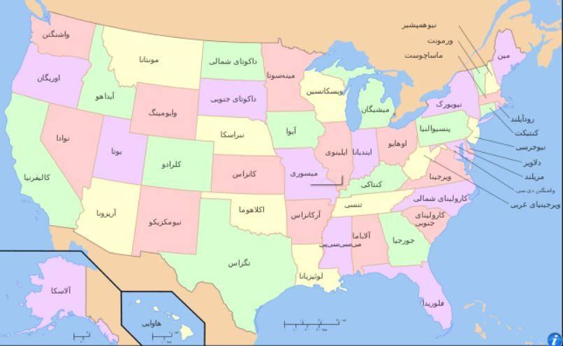 طراحی سایت در تمام ایالت و شهرهای آمریکا