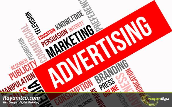 سرعت بالا در طراحی سایت تبلیغاتی