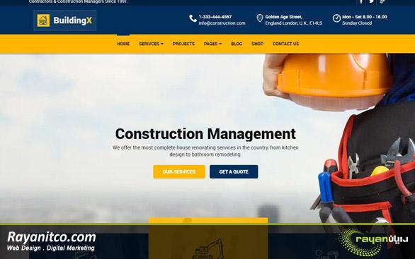 طراحی سایت ساختمانی - طراحی سایت شرکت ساختمانی