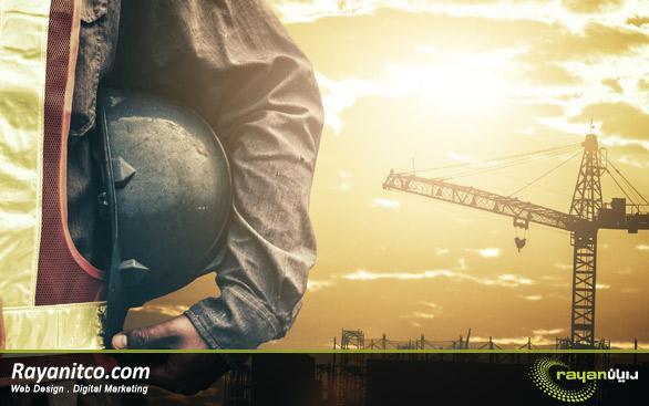 نکات مهم در طراحی سایت ساختمانی