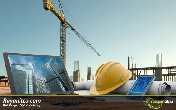 قیمت طراحی سایت ساختمانی