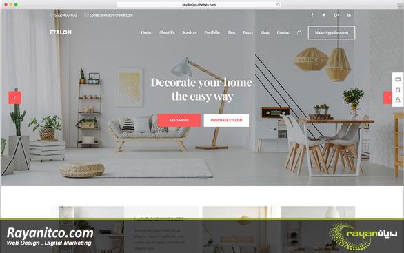 طراحی سایت دکوراسیون - طراحی وب سایت دکوراسیون