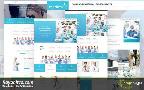 هدف از طراحی سایت بیمارستانی چیست؟