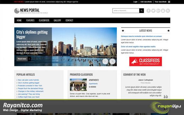 طراحی سایت خبرگزاری