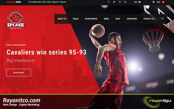 طراحی سایت ورزشی - طراحی وب سایت ورزشی