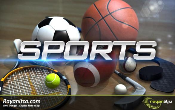 نکات طراحی سایت ورزشی
