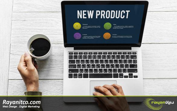 امکانات پیشنهادی برای انواع وب سایت ها