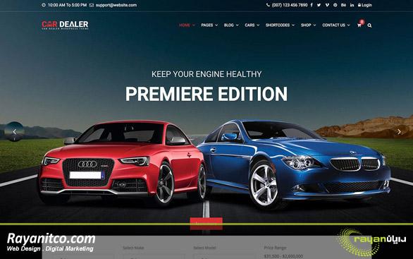 اهمیت طراحی سایت خودرو