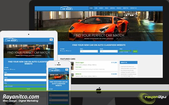 امکانات طراحی سایت خودرو که توسط شرکت رایان ارائه میشود