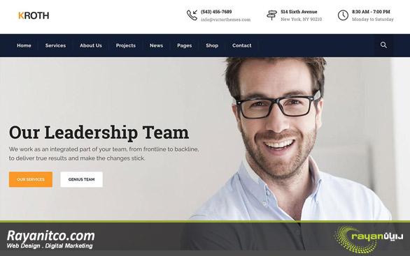 ویژگی های طراحی سایت مشاوره