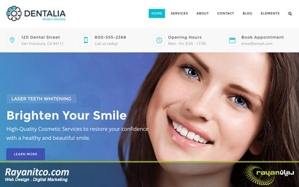 طراحی سایت دندانپزشکی – طراحی سایت کلینیک دندانپزشکی