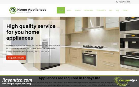 طراحی سایت فروشگاه لوازم خانگی – طراحی سایت لوازم خانگی