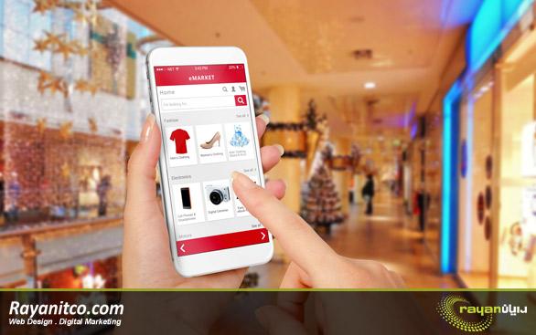 خدمات مورد استفاده در طراحی سایت مرکز تجاری