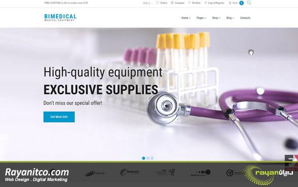 طراحی سایت تجهیزات پزشکی – طراحی وب سایت تجهیزات پزشکی