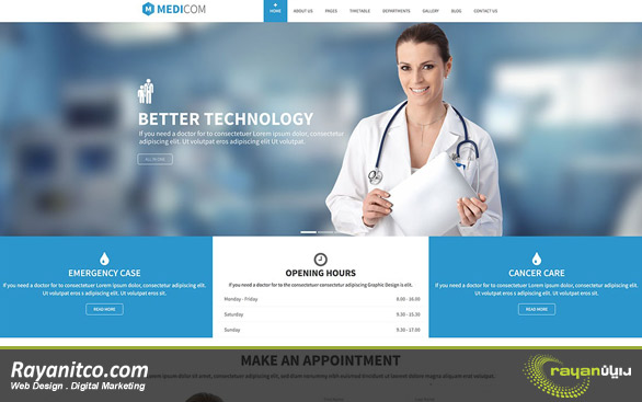 امکانات پیشنهادی رایان برای طراحی سایت تجهیزات پزشکی