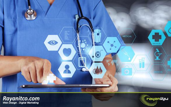 نکات طراحی سایت پزشکی