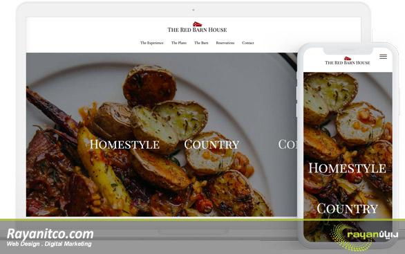 چه امکاناتی باید در طراحی سایت رستوران در نظر گرفته شود؟