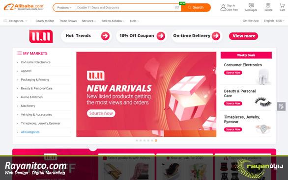 طراحی سایت فروشگاهی با قالب اختصاصی