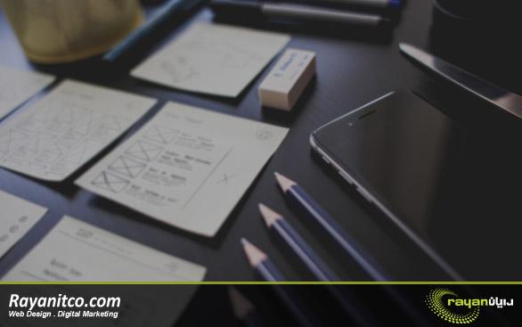 طراحی سایت تجریش شرکتی