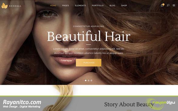 طراحی سایت زیبایی – طراحی سایت سالن زیبایی