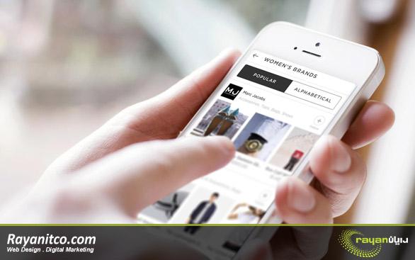 شرکت طراحی سایت اشرفی اصفهانی