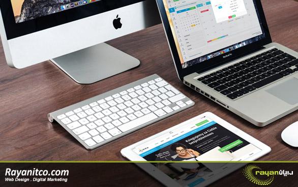 شرکت طراحی سایت مرزداران