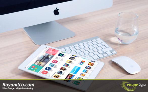 طراحی سایت میرداماد - طراحی وب سایت میرداماد
