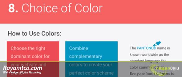 تئوری های رنگ در بهینه سازی سایت