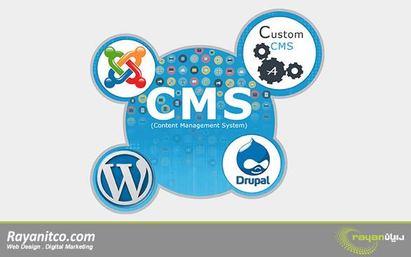 سیستم مدیریت محتوا (CMS) چیست