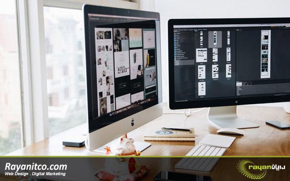 طراحی سایت حرفه ای در تهران