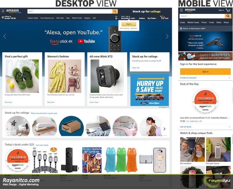 طراحی سایت اداپتیو