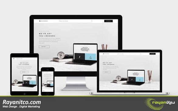 مزایا و معایب طراحی سایت ریسپانسیو