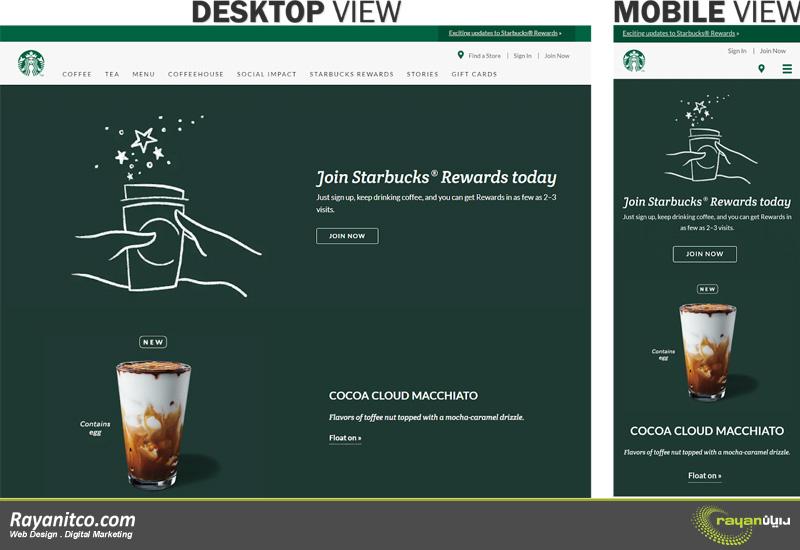 استارباکس نمونه یک طراحی سایت ریسپانسیو