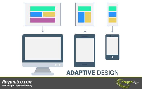دیزاین اداپتیو چیست؟