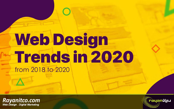 روند طراحی وب