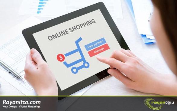 افزایش سریع فروش آنلاین
