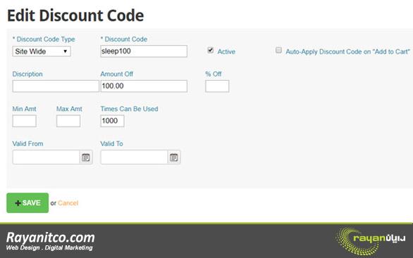 ویژگی های وب سایت برای کد تخفیف