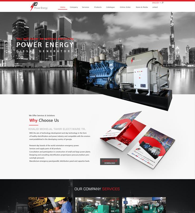 طراحی سایت پاور انرژی امارات